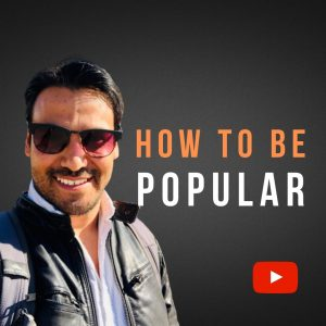 how to be popular, cool and well liked youtube